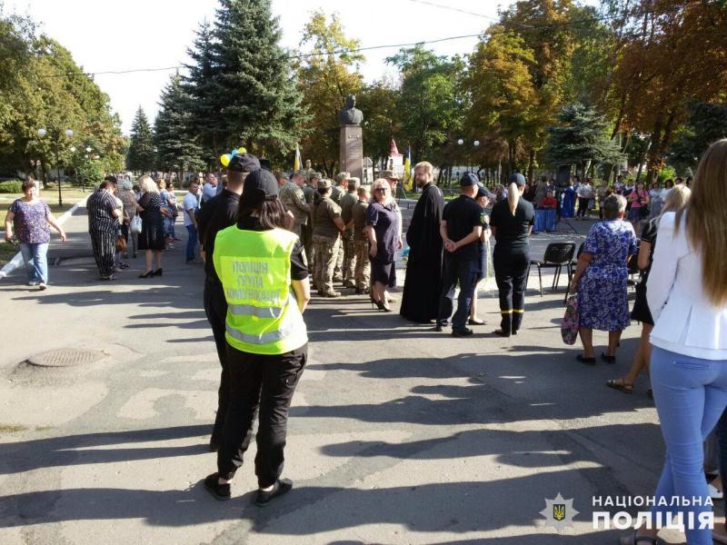 Поліцейські Покровської оперативної зони забезпечили правопорядок під час святкування Дня визволення Донбасу, фото-1