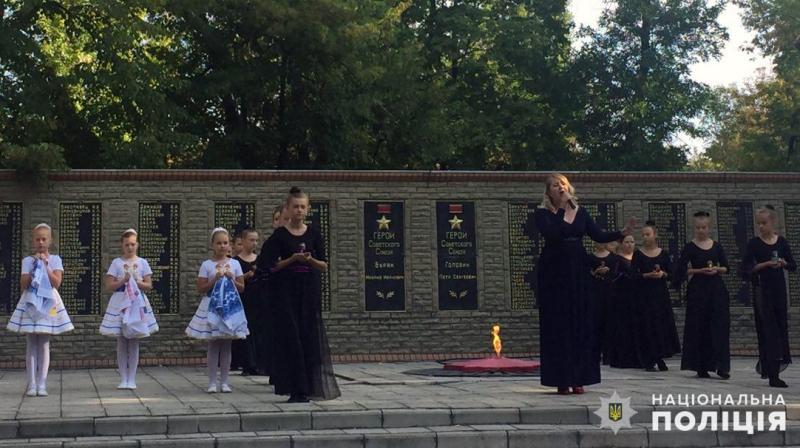 Поліцейські Покровської оперативної зони забезпечили правопорядок під час святкування Дня визволення Донбасу, фото-6