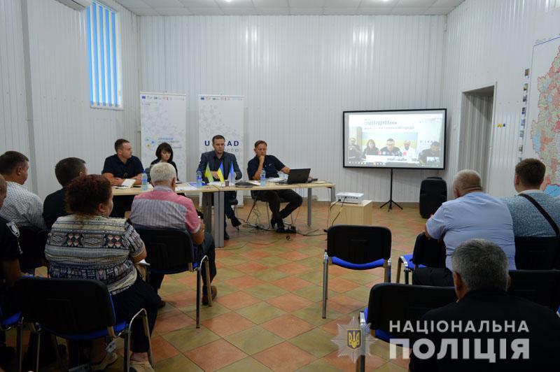 Поліція Донеччини долучилася до загальнодержавного проекту «поліцейський офіцер громади», фото-1