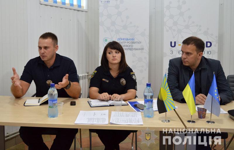Поліція Донеччини долучилася до загальнодержавного проекту «поліцейський офіцер громади», фото-4