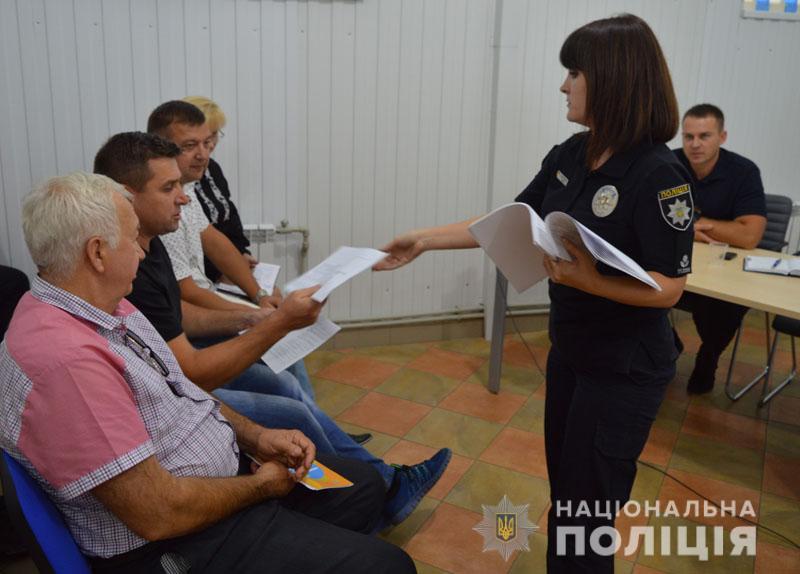 Поліція Донеччини долучилася до загальнодержавного проекту «поліцейський офіцер громади», фото-8