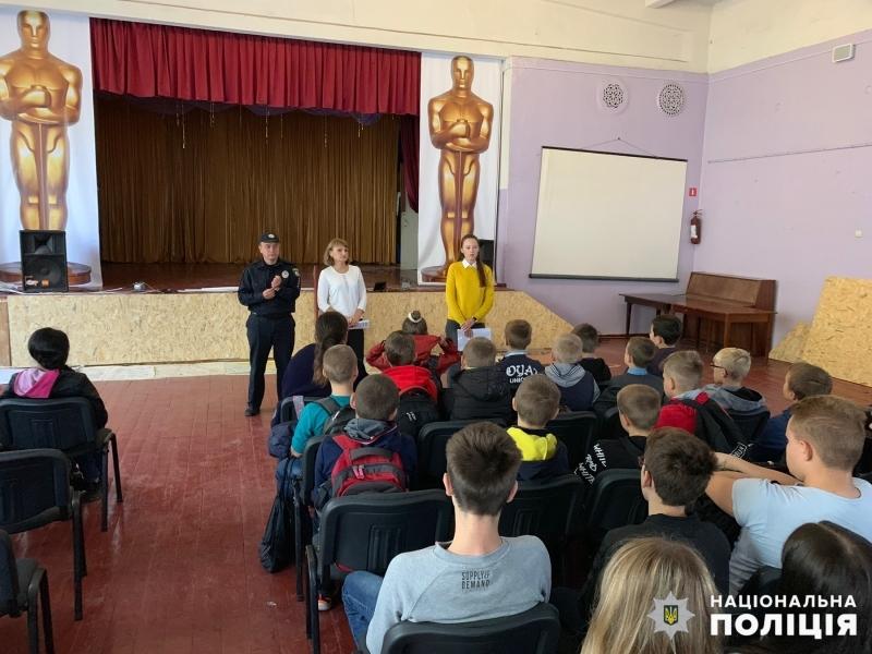 Булінг у школі: поліцейські Родинського розповіли як протистояти кривдникам, фото-1