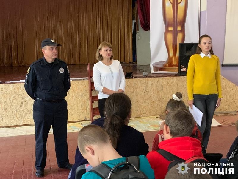 Булінг у школі: поліцейські Родинського розповіли як протистояти кривдникам, фото-2