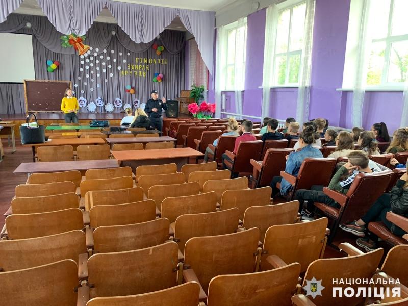 Булінг у школі: поліцейські Родинського розповіли як протистояти кривдникам, фото-3