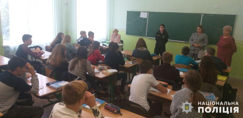Булінг у школі: поліцейські Родинського розповіли як протистояти кривдникам, фото-4